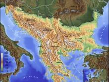 péninsule balkans
