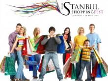 Istanbul Shopping Fest 2011