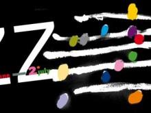 Festival de Jazz de Ljubljana du 29.06 au 02.07.2011