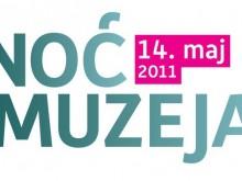 La nuit des musées le 14 mai 2011