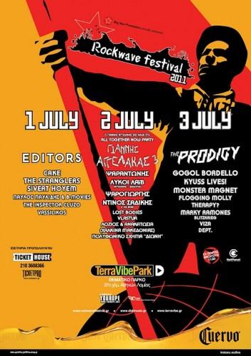 Rockwave Festival 2011 Malakasa Terra Vibe Grèce