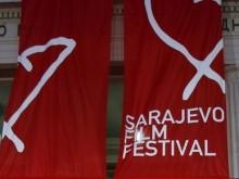 Sarajevo Film Festival du 22 au 30 juillet 2011