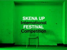 Skena Up, festival international du film et du théâtre étudiant