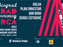 Soirée du Nouvel An à Belgrade