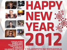 Happy New Year 2012 à Skopje