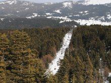 La Turquie vous invite à skier