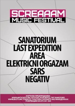 Skopje Macédoine musique 2012