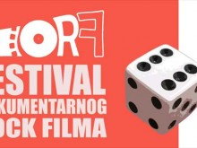 Festival du film documentaire rock DORF
