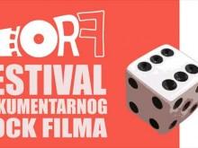 Festival du film documentaire rock DORF
