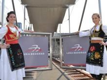 Début de la saison touristique et nautique à Belgrade