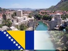 tourisme sarajevo mostar banja luka