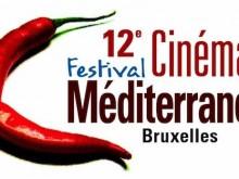 Films des Balkans au Festival Cinéma Méditerranéen de Bruxelles