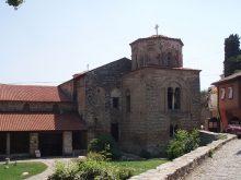 Église de Sainte-Sophie à Ohrid