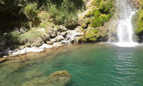 La cascade Veliki Buk