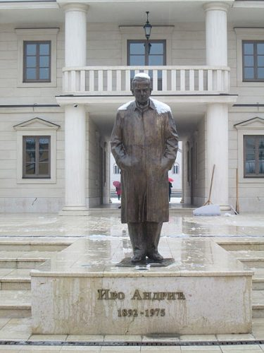 Mémorial Ivo Andrić